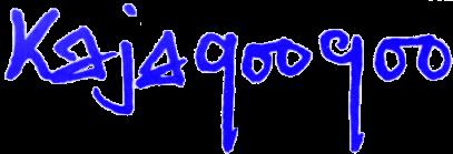 Kaja84logo11