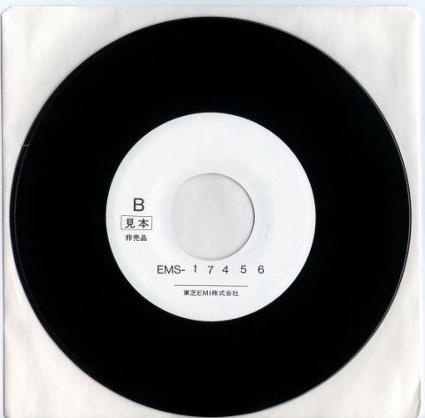 03 disc side B