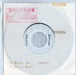 01 Too ShyJapan