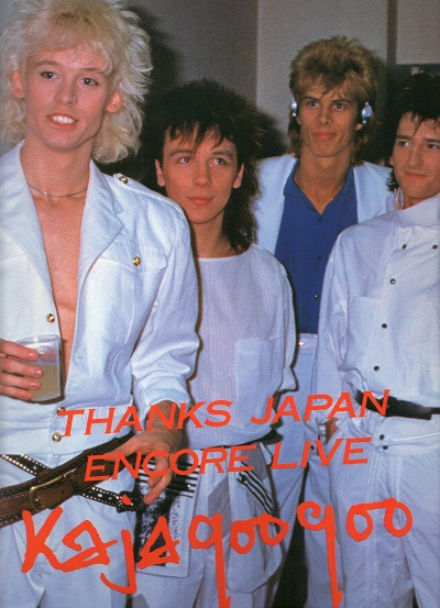 Thanks Japan Tourbook 1984