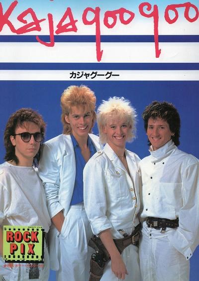Rock Pix Book Islands Tour 1984