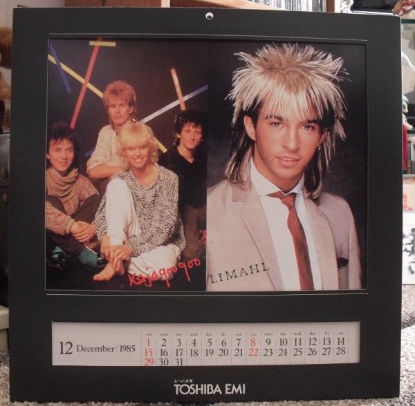 Kajagoogoo Promo Calendar 1985 Front View